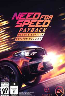 Need for Speed : Payback – Deluxe Edition
