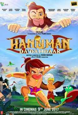 Hanuman Da' Damdaar