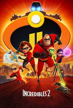 Incredibles 2 (3D)