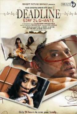 Deadline: Sirf 24 Ghante