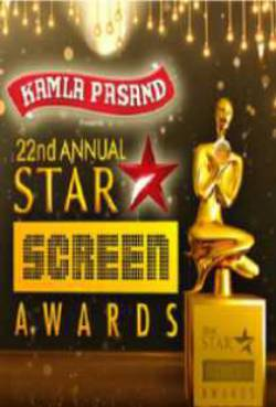 22nd Annual Star Screen Awards