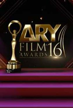 Ary Film Awards