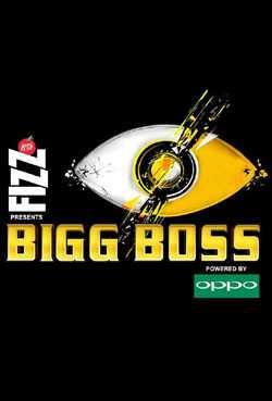 Bigg Boss (Day 41)