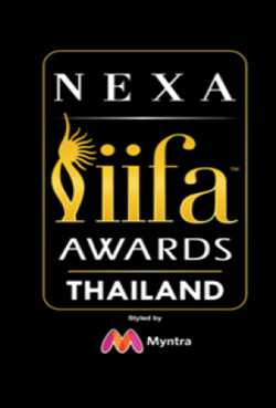 IIFA Awards Main Event