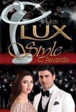 14th Lux Style Awards