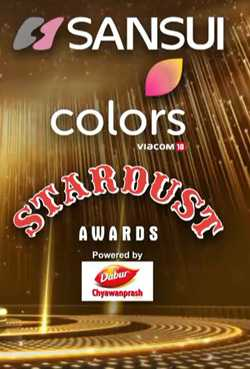 Sansui Colors Stardust Awards