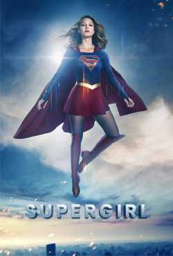 Supergirl :  In Search of Lost Time
