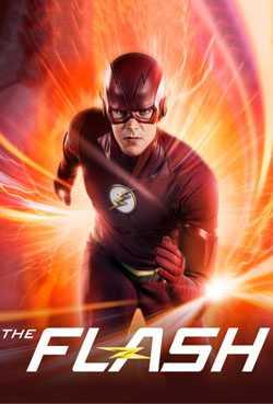 The Flash: Blocked