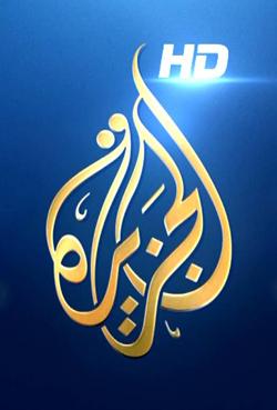 Al Jazeera - English