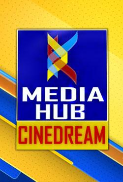 Cine Dream HD
