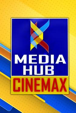Cine Max HD