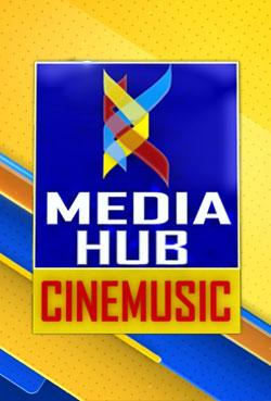 Cine Music HD