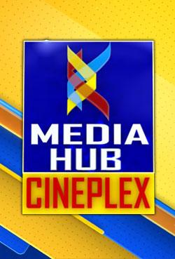 Cine Plex HD