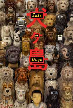 Isle of Dogs (Dual Audio)