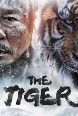 The Tiger: An Old Hunter's Tale (Dual Audio)