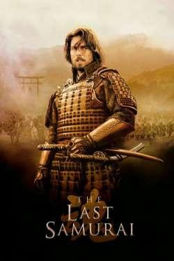 The Last Samurai (Dual Audio)