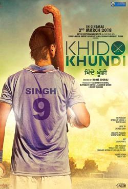 Khido Khundi (Punjabi)