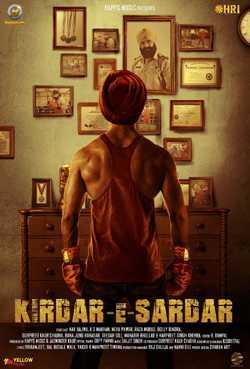 Kirdar-E-Sardar (Punjabi)