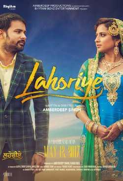 Lahoriye (Punjabi)