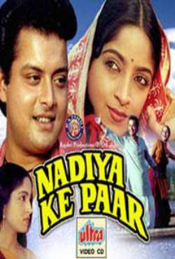 Movie nadiya ke paar