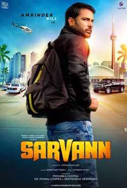 Sarvann (Punjabi)