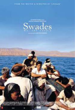 Swades: We, the People