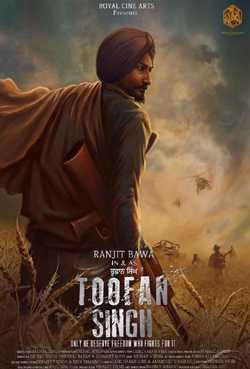 Toofan Singh (Punjabi)