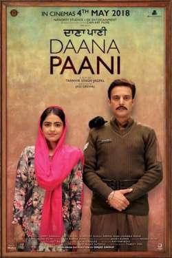 Daana Paani (Punjabi)