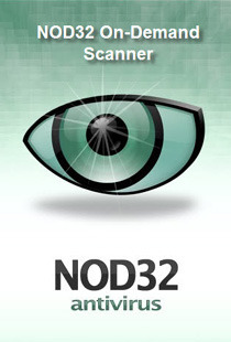 NOD32 On-Demand Scanner 2009.03.21 v.3953