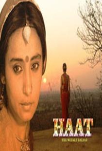 haat the weekly bazaar movie online